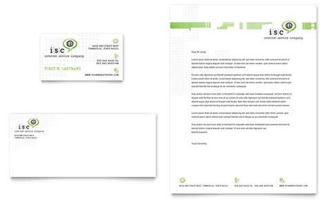computer engineering letterhead templates technology