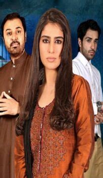 mere humnawa cast crew story release date timings