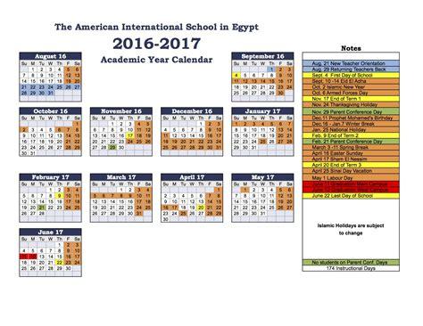 year calendar american international school egypt
