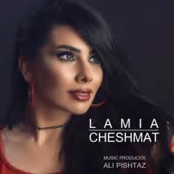 Lamia  'cheshmat' Mp3 Radiojavancom