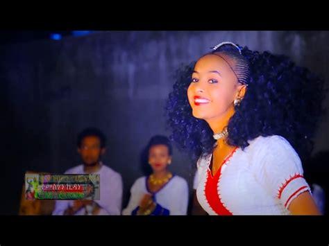 YouTube Ethiopian Music 2017