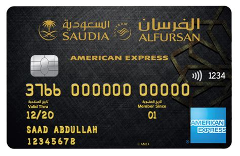 Www xvideocodecs com american express 2018 free download hd. Xxvideocodecs American Express - American Express Saudi Arabia - All of coupon codes are ...