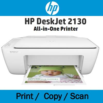 hp deskjet ink advantage     printer