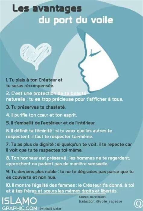 le port du voile dans le coran les 25 meilleures id 233 es de la cat 233 gorie femme musulmane sur islam