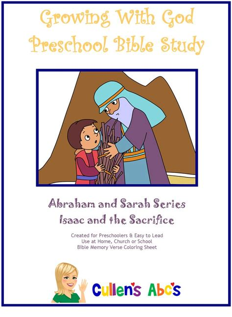 99 best growing with god preschool bible study images on 932 | 886772b5135090d4ee9034e6559c716e preschool bible lessons the sacrifice