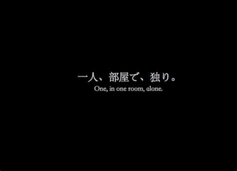 japanese words tumblr uploaded    heart