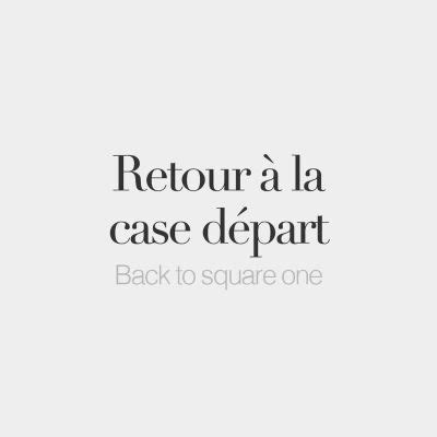Every day, new French words to discover. Why? Because ...