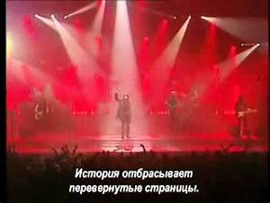 "Patrick Bruel "" Combien de Murs"" Русские субтитры YouTube"
