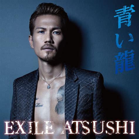 exile atsushi oo