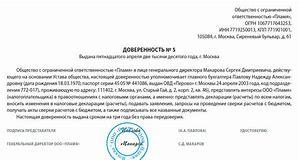 заверение документов для суда общей юрисдикции физическим лицом
