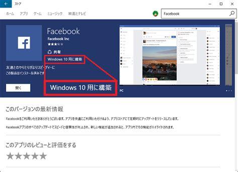 for windows10について マイクロソフト コミュニティ
