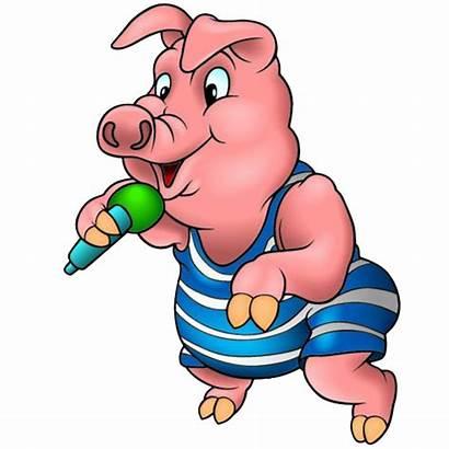 Clipart Singing Dancing Singer Pig Transparent Dance