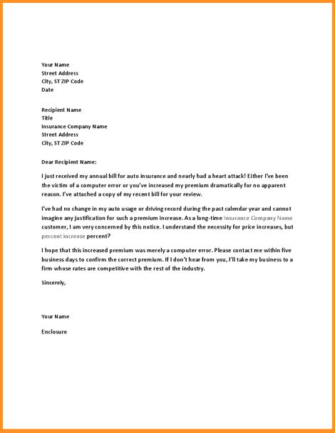 11+ insurance request letter template