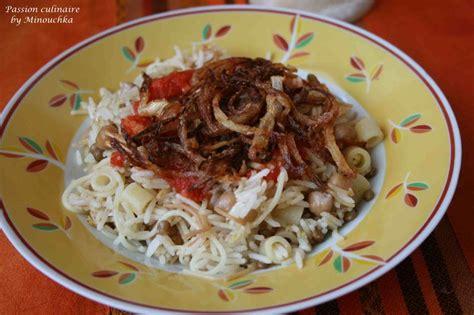 teva cuisine kochari plat traditionnel egyptien avec é culinaire by minouchka