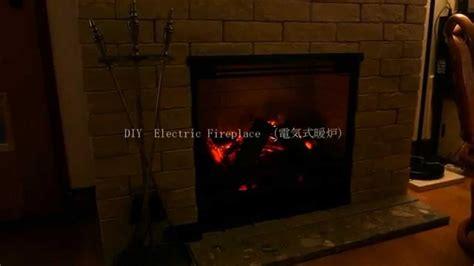 Diy Electric Fireplace (自作電気式暖炉) Youtube