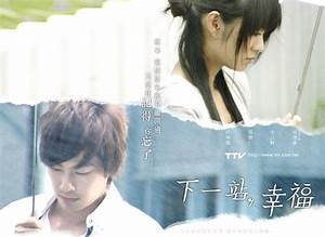 Taiwanese Drama Review: Autumn's Concerto | Wannabefob