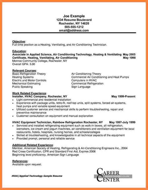 hvac technician resume samples statement synonym