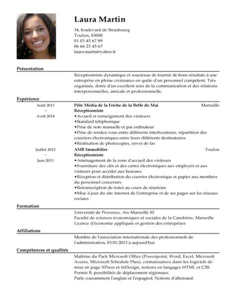 Exemple Cv De Travail by Exemples De Cv Exemples De Lettre De Motivation