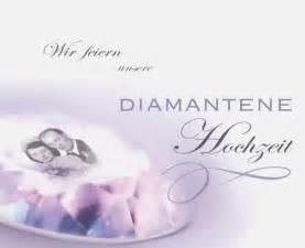 einladung diamantene hochzeit text text einladung diamantene hochzeit ourpath co