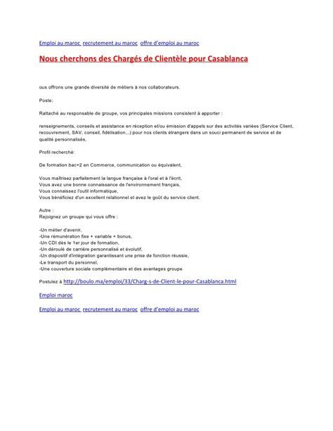 les bureaux de recrutement au maroc emploi au maroc charg 233 s de client 232 le pour casablanca