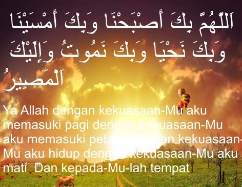 kata kata mutiara bijak islami menjelang pagi hari mutiara kata ucapan indah