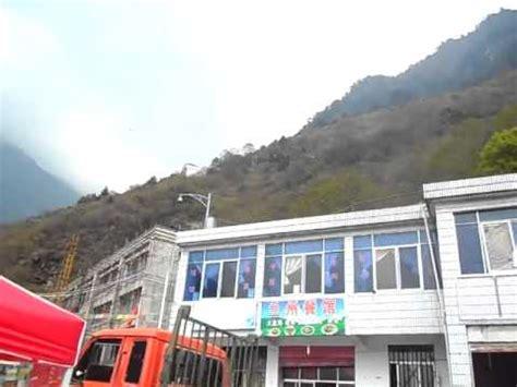 earthquake baisakh   disaster  rasuwa bhansar