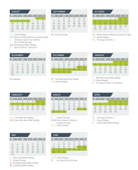georgia state university academic calendar printable