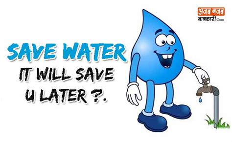 water conservation slogans posters  hindi