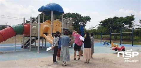 경산교육지원청 유아체험센터 놀이촉진 환경조성 위한 '놀이