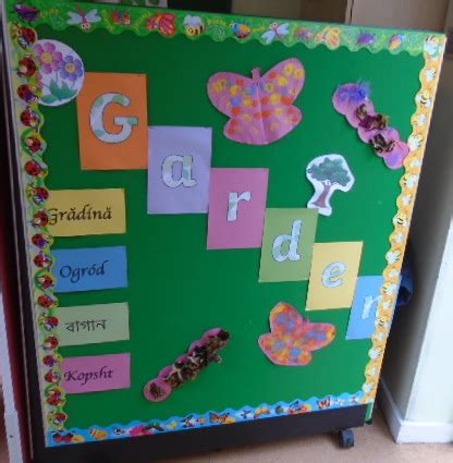 home hardings pre school 653 | garden