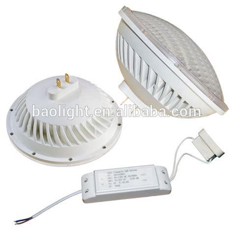 gx16d par56 300w replacement 120v dimmable led par56 ls