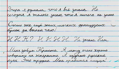 russian cursive letters  hooks kharita blog