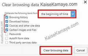 browser-search-history-delete-kaise-kare-12 - Kaise Kamaye