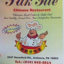 Ik Berechnen : pak yue chinese restaurant 37 beitr ge chinesisch 2347 haverford rd ardmore pa ~ Themetempest.com Abrechnung