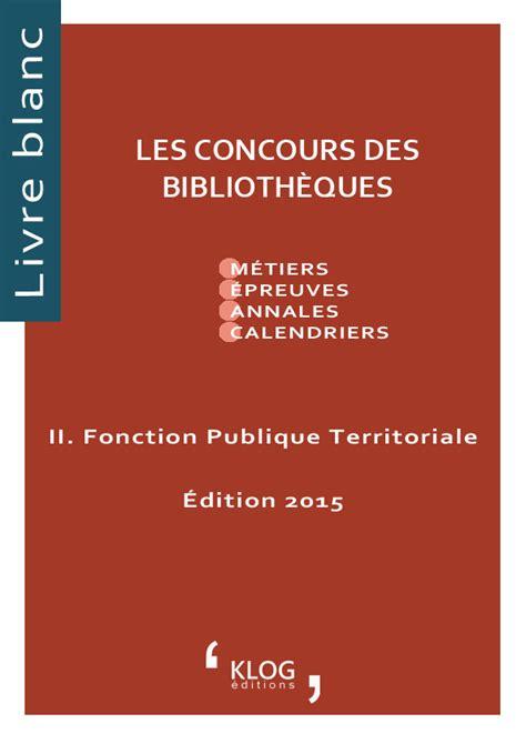 les concours des biblioth 232 ques de la fonction publique territoriale 201 ditions klog