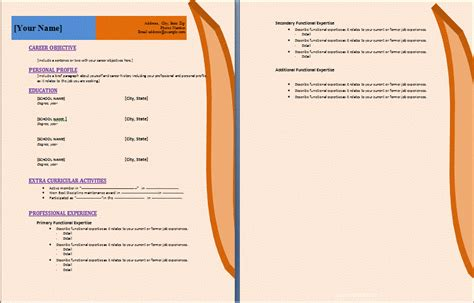What Type Of Paper To Use For Resume by Btepapercax Web Fc2 Best Email Address To Use For Resume