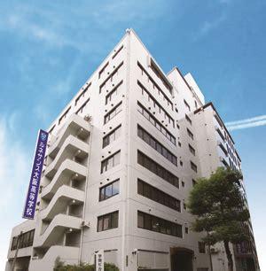 ルネサンス 大阪 高等 学校