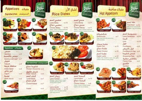 menu design tapjacom menu designs pinterest menu
