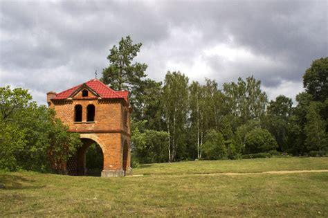 Skrundas pagasts, Klūgu kapi
