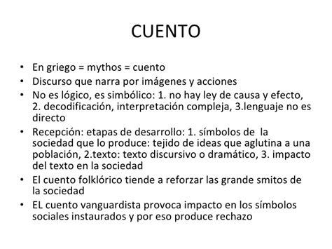 Yahoo Resumen Principito by Resumen Cuento El Ortiba De Dibenedetto Caperucita Roja