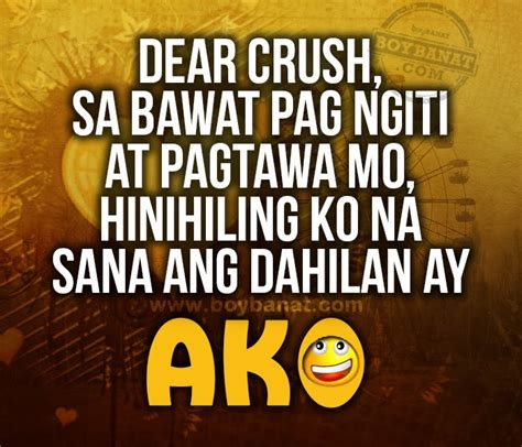 dear crush quotes quotesgram