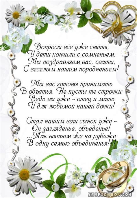 поздравление с днем рождения женщине к 50 летию в стихах