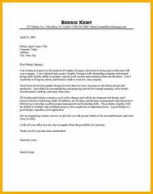 cover designer 11 graphic designer cover letters bursary cover letter