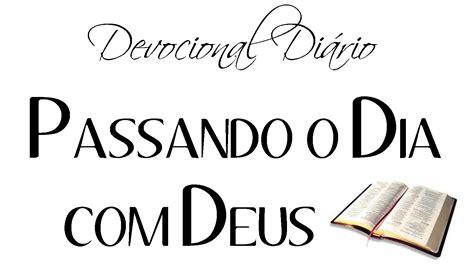 devocional da devocional diario biblia b 237 blia