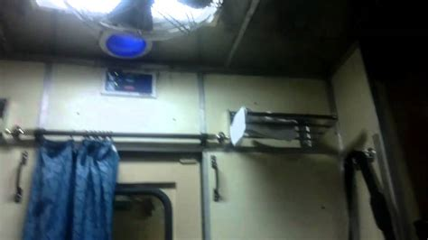 Indian Railways  First Ac Coach Of The Udyan Express