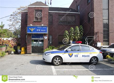 Police Station And Car In Seoul Editorial Stock Photo