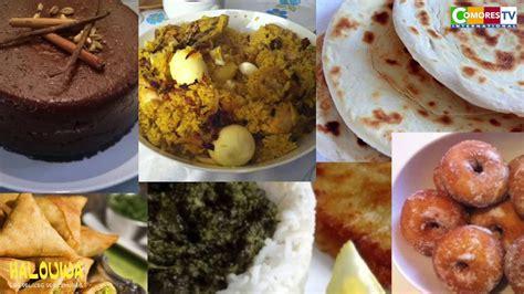 cuisine comorienne la cuisine comorienne