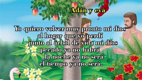 """Adán y Eva Pista con letra """"La Creación"""" YouTube"""