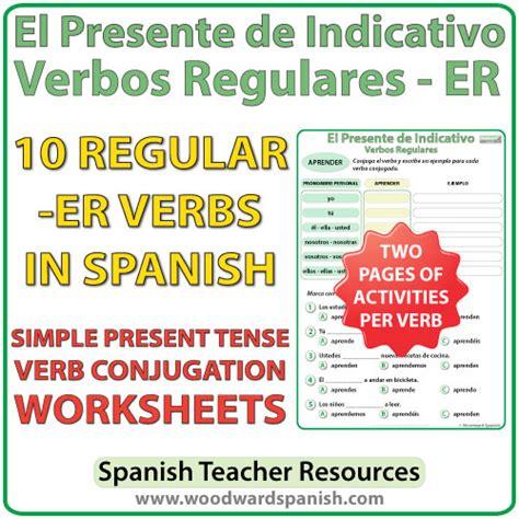 present tense regular er verbs conjugation worksheets