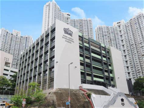 英國凱莉山是一所有超過 140 年歷史的英國傳統寄宿學校,於 2017 年進駐香港。香港凱莉山學校的校舍位於尖沙咀,香港分校沿用英國學制,分校師資亦會由英國凱莉山負責招聘及訓練以維持教學質素。 國際學校 - 升學天地